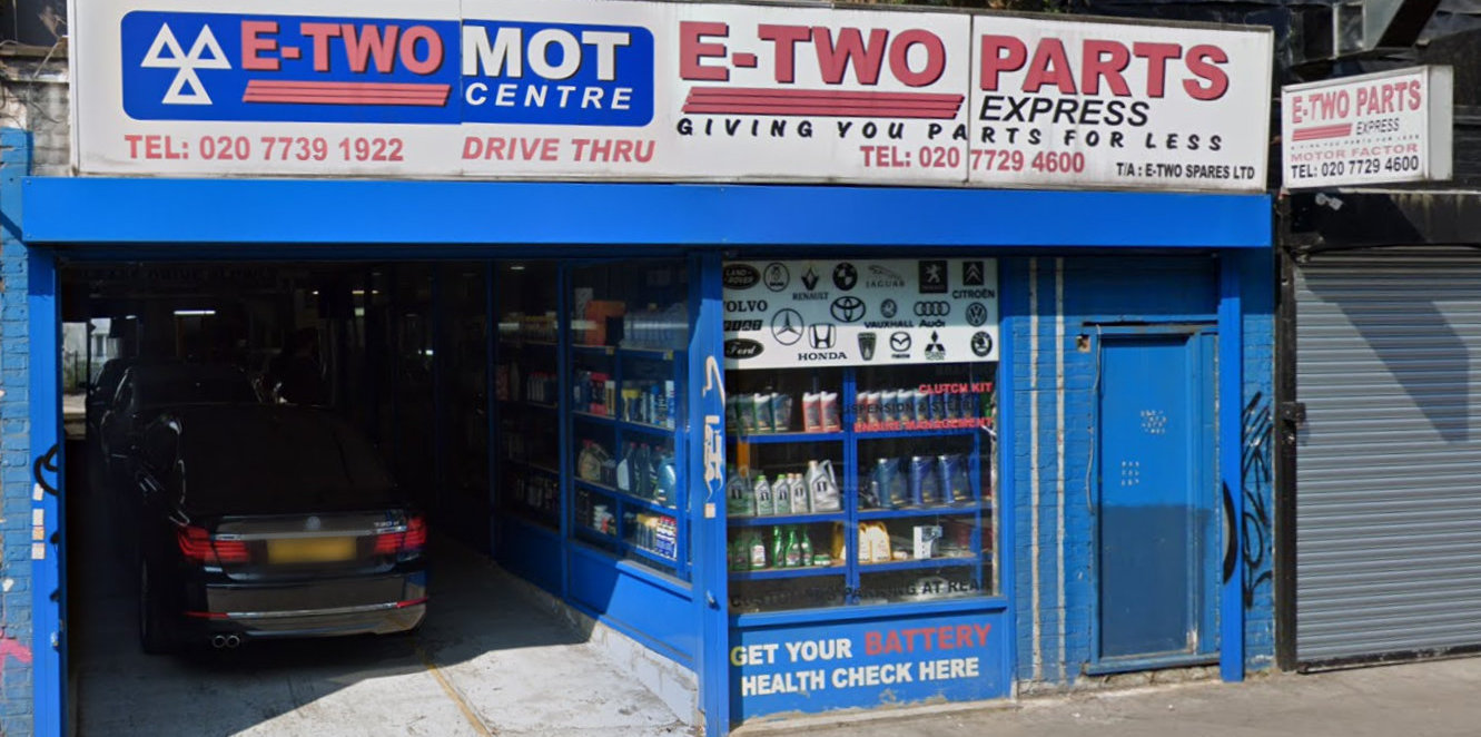 Front of E TWO MOT Centre - MOT Testing in Bethnal Green